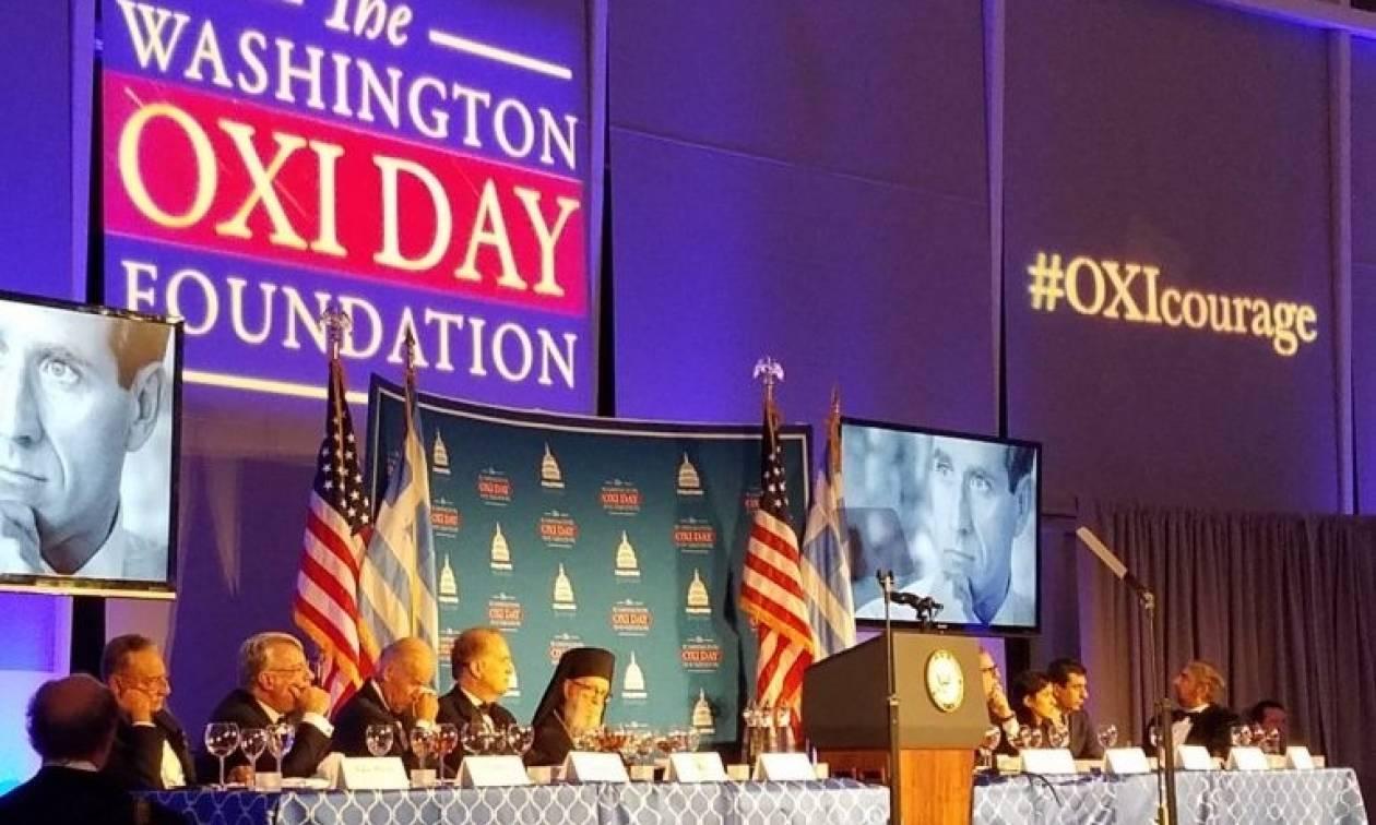 Τζο Μπάιντεν: Ο πρόεδρος Ομπάμα θα εγείρει το θέμα του ελληνικού χρέους