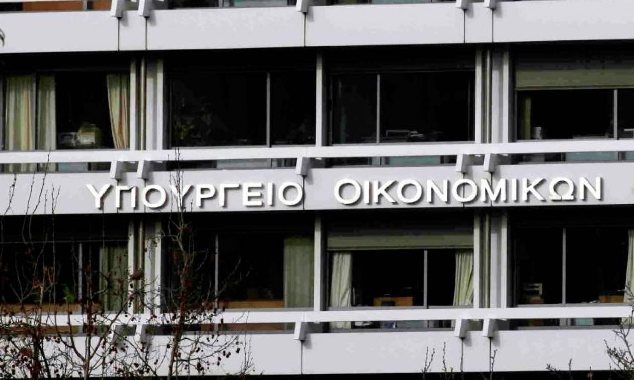 Προσλήψεις: 70 θέσεις στο υπουργείο Οικονομικών μέσω ΑΣΕΠ
