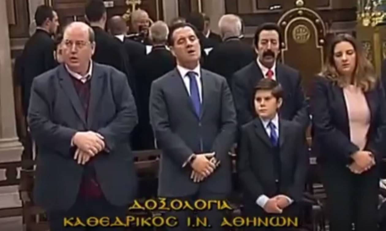 Φίλης - Γεωργιάδης έψαλλαν μαζί στη Μητρόπολη Αθηνών (vid)