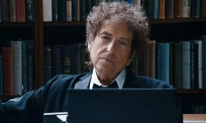 Ο Μπομπ Ντίλαν θα καταδεχτεί τελικά να παραλάβει το Νόμπελ Λογοτεχνίας