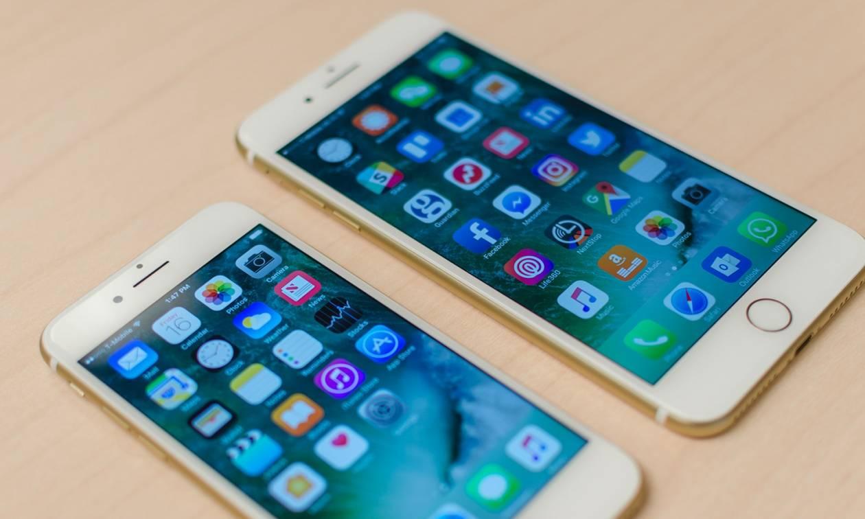Απίστευτο: Δεν φαντάζεστε πόσο κοστίζει πραγματικά το iPhone 7!