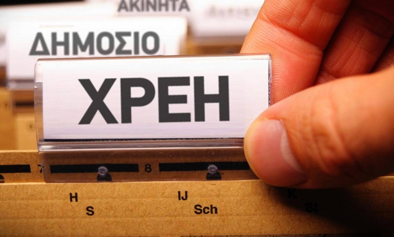 Bild: «Ο ένας στους τρεις Έλληνες χρωστά στην εφορία»