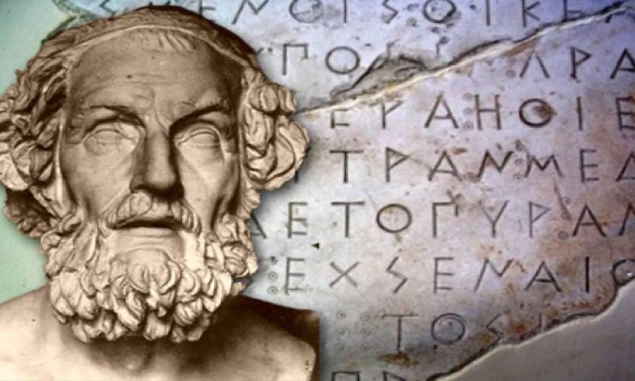 Τι σε αναγκάζει να κάνεις συνεχώς το γράμμα «Ν» της ελληνικής γλώσσας;