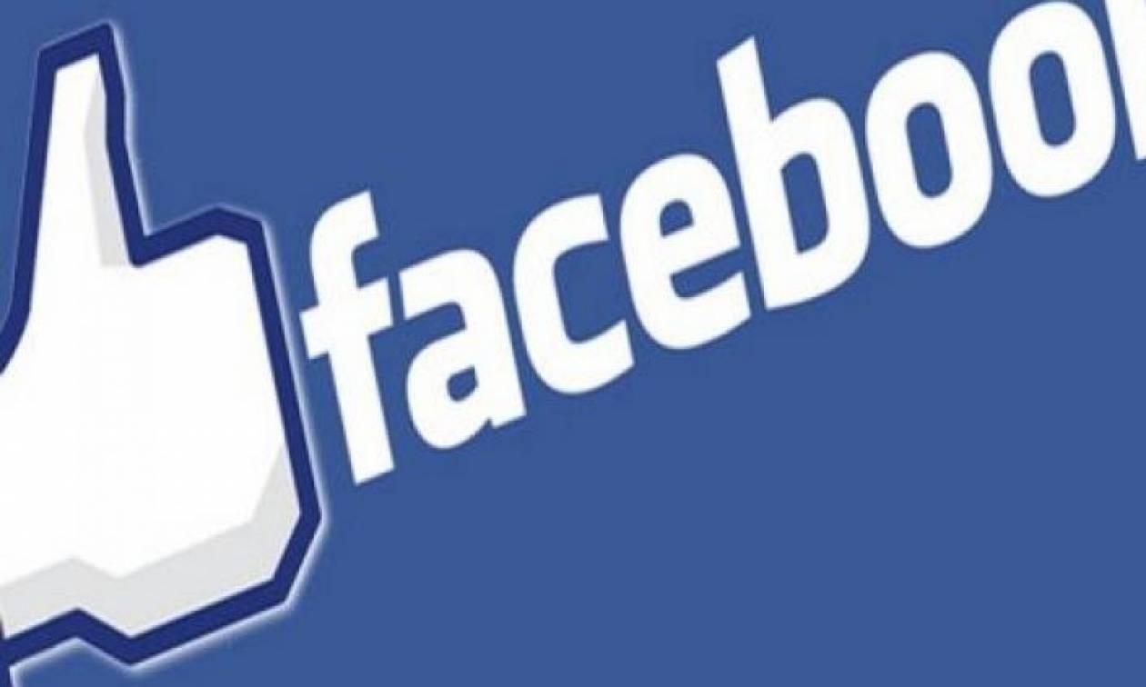 Facebook: Ετσι θα δείτε σε ποιες φωτογραφίες σας έκαναν Like οι φίλοι σας!