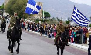 Μια ξεχωριστή παρέλαση έγινε στην Κάρυστο (pics)
