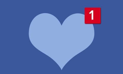 Κι όμως! Οι χρήστες του Facebook ζουν περισσότερο σύμφωνα με επιστημονική έρευνα