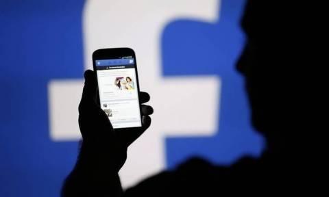 Δείξε μου το προφίλ σου στο Facebook να σου πω πόσο... θα ζήσεις
