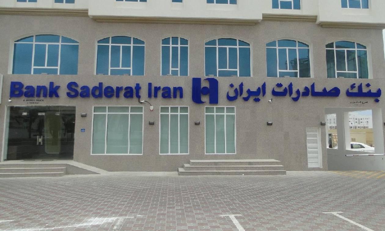 WSJ: Βέτο της Ελλάδας στις κυρώσεις κατά της ιρανικής τράπεζας Saderat