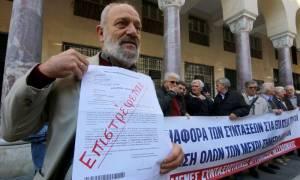 Διαμαρτυρία συνταξιούχων στη Θεσσαλονίκη: «Οι επιστολές Κατρούγκαλου είναι κοροϊδία» (pics&vid)