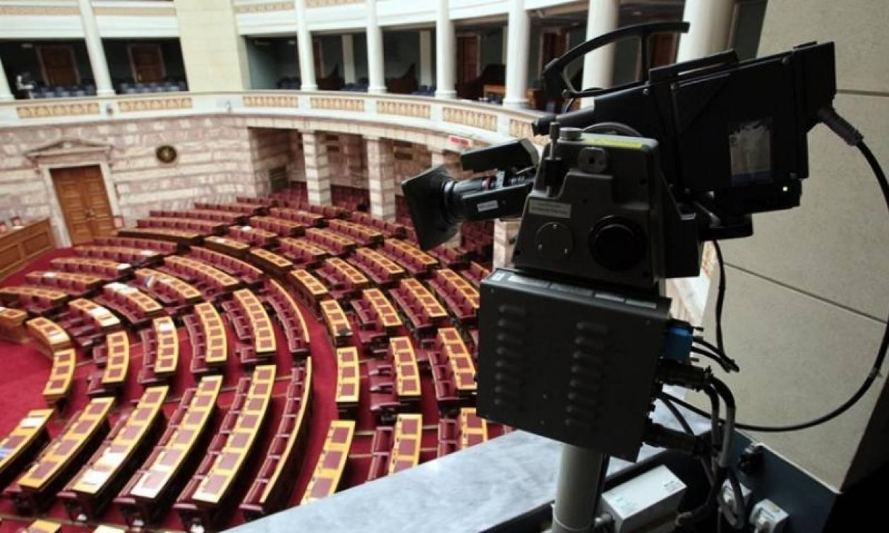 LIVE Βουλή: Η συζήτηση της τροπολογίας Παππά για τις τηλεοπτικές άδειες