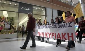 ΟΙΥΕ: Απεργία την Κυριακή ενάντια στο άνοιγμα των καταστημάτων