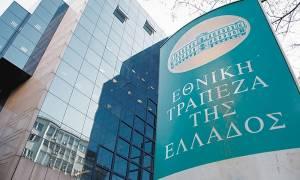 Αδυναμία συγκρότησης Δ.Σ. της Εθνικής Τράπεζας