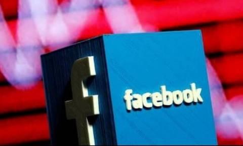 Το Facebook σπάει όλα τα ρεκόρ