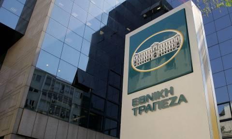 Εθνική Τράπεζα: Σε εξέλιξη η συνεδρίαση για την εκλογή προέδρου