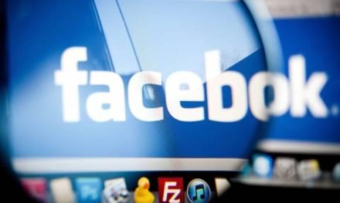 Απίστευτο: Το Facebook «πέθανε» τους χρήστες του!
