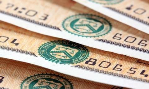 Ευρωζώνη: Συνεχίζεται η αύξηση των αποδόσεων των κρατικών ομολόγων
