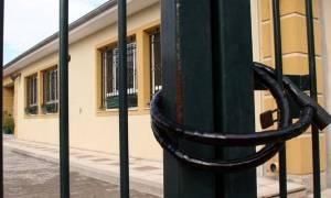 Ο Ομπάμα στην Αθήνα Live: Δείτε ποια σχολεία είναι κλειστά