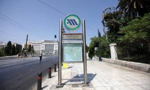 Επίσκεψη Ομπάμα live: Ποιοι σταθμοί του Μετρό θα παραμείνουν κλειστοί