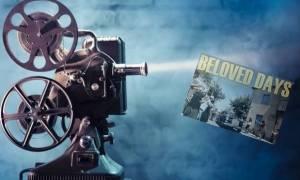ΤΕΡΑΣΤΙΑ ΕΠΙΤΥΧΙΑ: Κυπριακή ταινία θα προβληθεί στους Αμερικανικούς κινηματογράφους! (PHOTO)