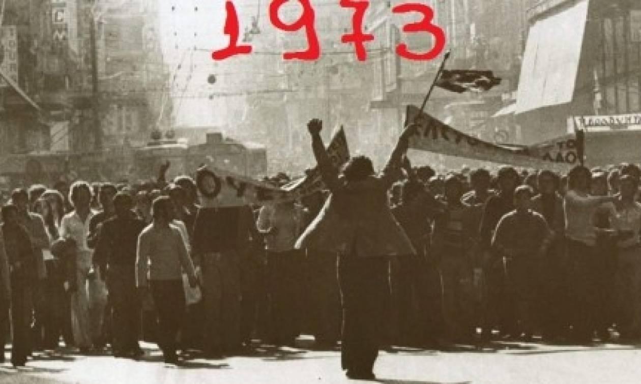 Πολυτεχνείο 1973: H γενιά με τα οράματα και τα ιδανικά που έριξε...την Χούντα!