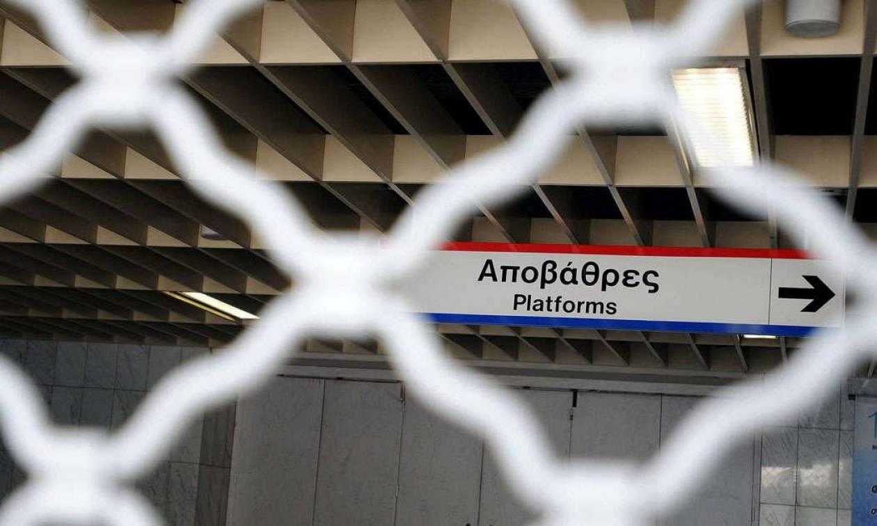 Έκλεισε ο σταθμός «Μέγαρο Μουσικής» - Δείτε πότε κλείνουν «Σύνταγμα», «Πανεπιστήμιο», «Ευαγγελισμός»