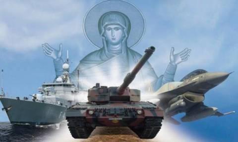 Η Παναγιά προστατεύει τις Ένοπλες Δυνάμεις-Εκδηλώσεις σε όλη την Ελλάδα (pics+video)