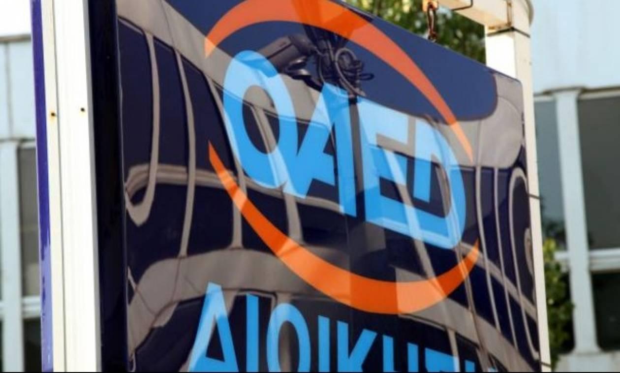 ΟΑΕΔ: Έως τη Δευτέρα οι αιτήσεις για το Πρόγραμμα Κοινωνικού Τουρισμού