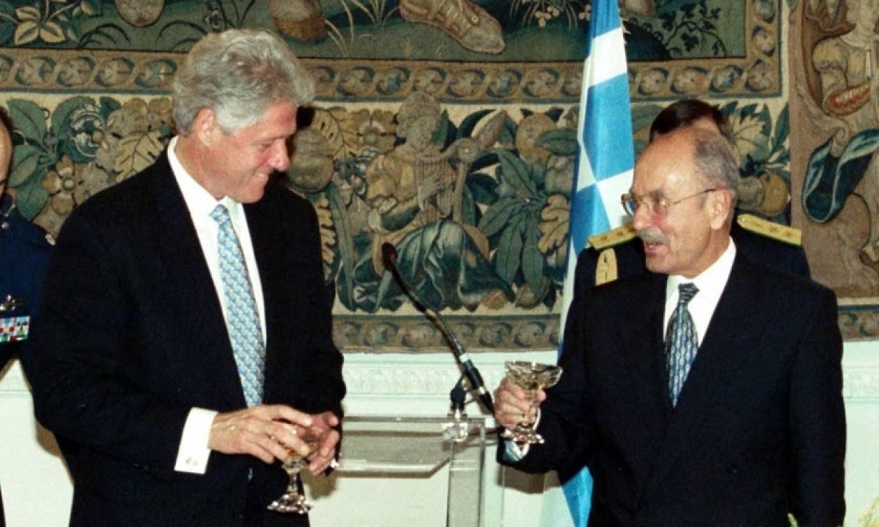 Κωστής Στεφανόπουλος: Αυτή ήταν η συγκλονιστική ομιλία του προς τον Μπιλ Κλίντον (vid + pics)