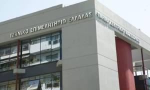 Εκλογές ΤΕΕ: Πρώτη η ΝΔ, «χαστούκι» στον ΣΥΡΙΖΑ
