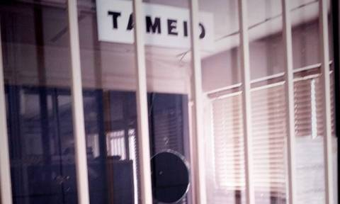 Τραγική η κατάσταση στην Ελλάδα: Τρία στα τέσσερα νοικοκυριά δεν πληρώνουν τους λογαριασμούς τους