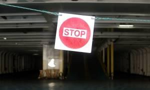 Απεργία ΠΝΟ: Δεμένα τα πλοία στα λιμάνια αύριο Πέμπτη
