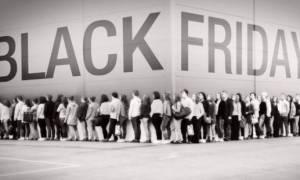 Black Friday 2016: Έρχεται στις 25 Νοεμβρίου στην Ελλάδα η Μαύρη Παρασκευή – Τρέξτε να προλάβετε!