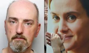 Βρετανία: Ισόβια για τον δολοφόνο της βουλευτίνας Τζο Κοξ