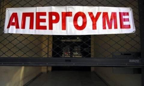 Γενική απεργία ΑΔΕΔΥ: Ποιοι απεργούν την Πέμπτη, 24 Νοεμβρίου