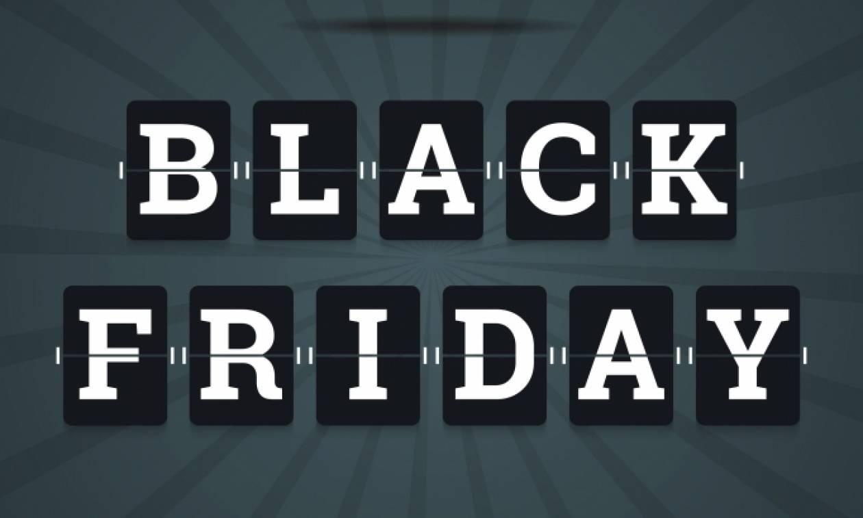 H «Μαύρη Παρασκευή» είναι νόμιμη σύμφωνα με τον Εμπορικό Σύλλογο Αθηνών