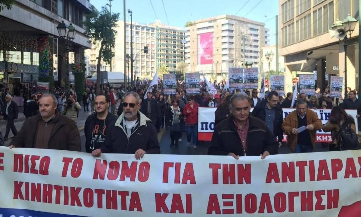 Γενική Απεργία: «Παραλύει» το κέντρο της Αθήνας - Ξεκίνησαν οι πορείες διαμαρτυρίας (photo)