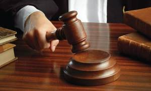 Απόφαση που προκαλεί από τους Κύπριους δικαστές – Κατάργησαν την εισφορά τους προς το κράτος!
