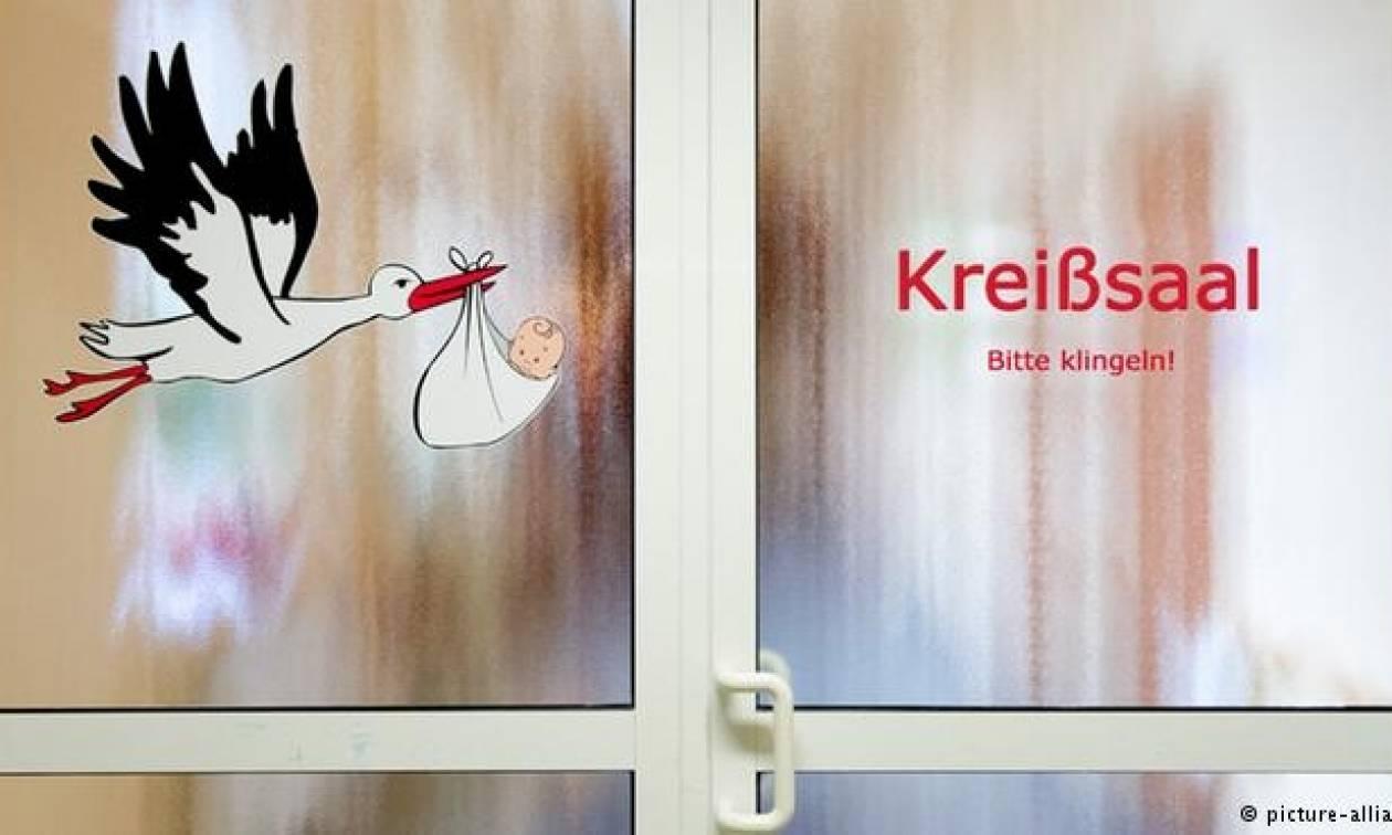 Απίστευτο! Κλείνουν μαιευτήρια λόγω λιτότητας στην Γερμανία