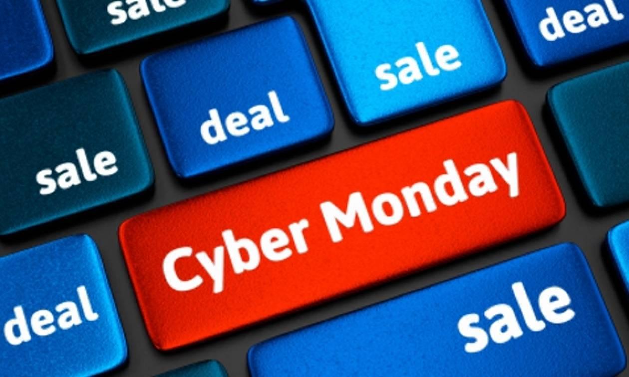 Cyber Monday: Eρχεται και η ηλεκτρονική Δευτέρα με μεγάλες εκπτώσεις!