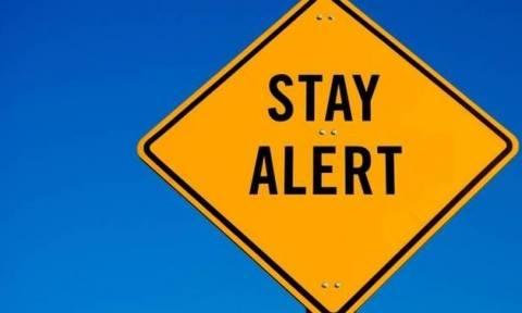 Νέα προειδοποίηση από τη Γενική Γραμματεία Πολιτικής Προστασίας: «Προσέξτε!»