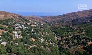 Το χωριό της Ελλάδας όπου μιλούν με... σφυρίγματα!