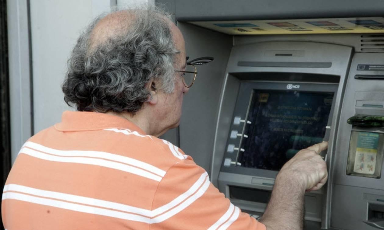 Κάνεις ανάληψη από το ΑΤΜ; Ετοιμάσου να πληρώσεις «χαράτσι»!