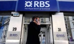 Συναγερμός στη Βρετανία: Σε κίνδυνο τρεις από τις μεγαλύτερες τράπεζες της χώρας