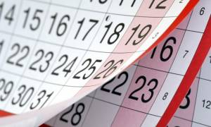 Αργίες στην Ελλάδα 2017 – Δείτε ποιες ημέρες θα κοιμηθείτε... λίγο παραπάνω