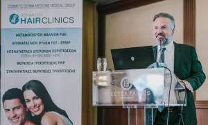 Θεσσαλονίκη: Σταυροδρόμι Ιατρικού Τουρισμού - Ευκαιρίες και Προκλήσεις