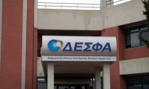 Διαβουλεύσεις με τους δανειστές για το μέλλον του ΔΕΣΦΑ