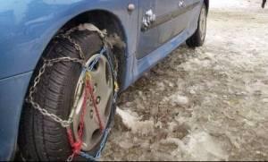 Κακοκαιρία: Διακοπή κυκλοφορίας στην Μακεδονία - Πού χρειάζονται αντιολισθητικές αλυσίδες
