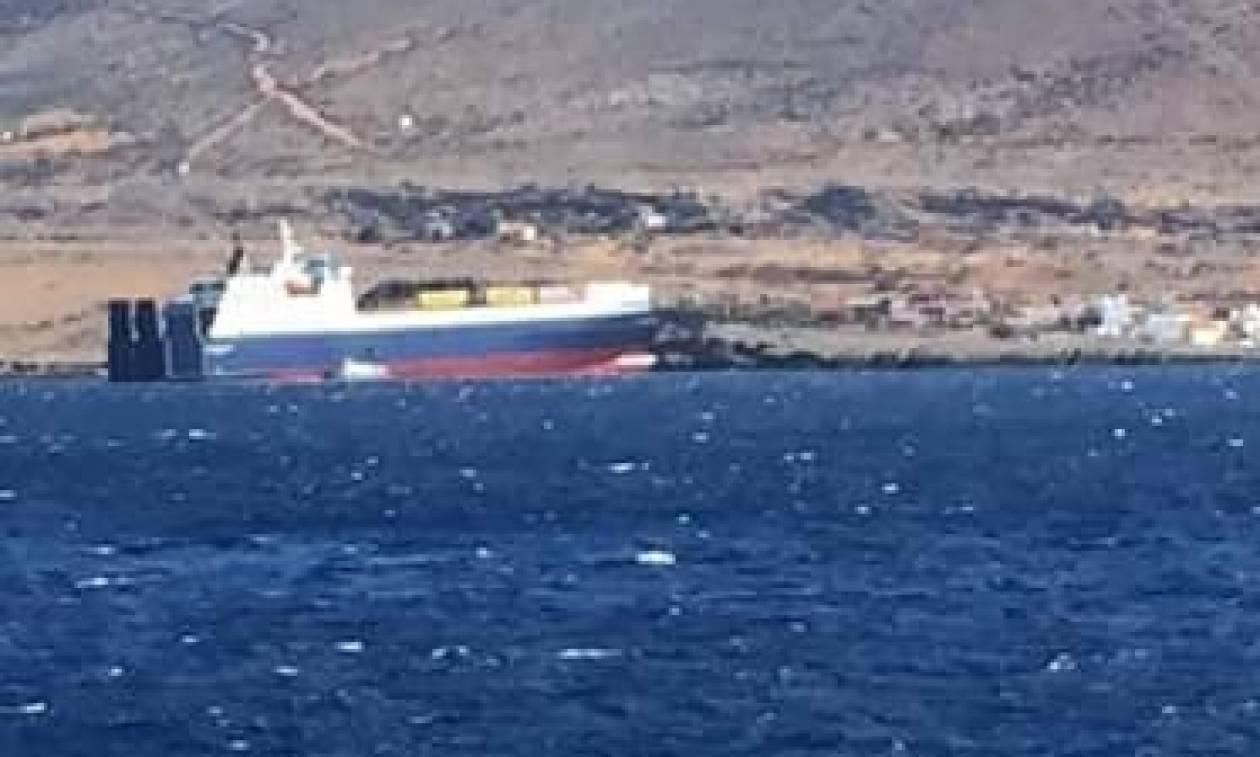 Τουρκία: Ρωσικό πλοίο προσάραξε στην Κωνσταντινούπολη