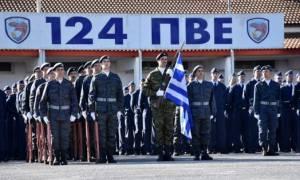 Πολεμική Αεροπορία: Ορκωμοσία ΣΤ' ΕΣΣΟ 2016 (pics)