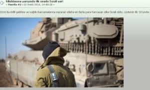 Ελλάδα και Κύπρος: Στις 10 πρώτες χώρες παγκοσμίως στην αγορά στρατιωτικού εξοπλισμού